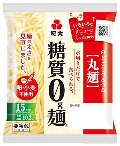 糖質0g麺(冷蔵) 丸麺 16パック(8パック×2箱)