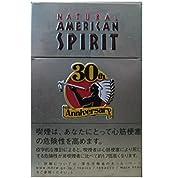 アメリカンスピリット タバコケース