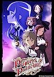 プリンセス・プリンシパル VI (特装限定版) [Blu-ray]