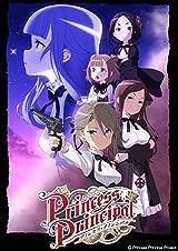 「プリンセス・プリンシパル」BD全6巻予約開始。特典に絵コンテ