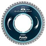 アサダ EX7010497 ビーバーSAW サーメットB165