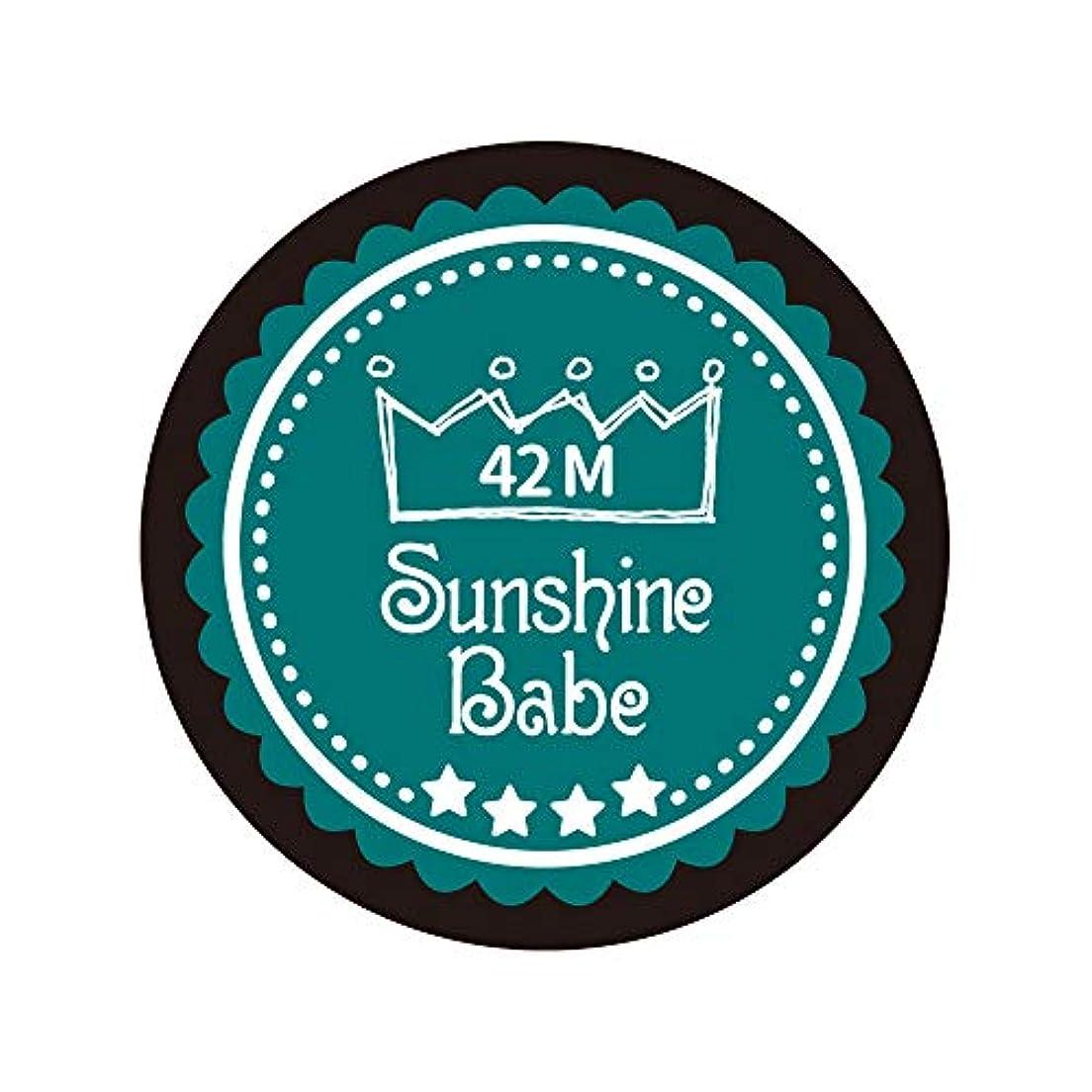 彫る永遠の量でSunshine Babe カラージェル 42M ケツァールグリーン 4g UV/LED対応