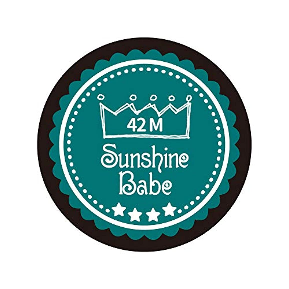 もつれ厚さ独裁Sunshine Babe カラージェル 42M ケツァールグリーン 2.7g UV/LED対応