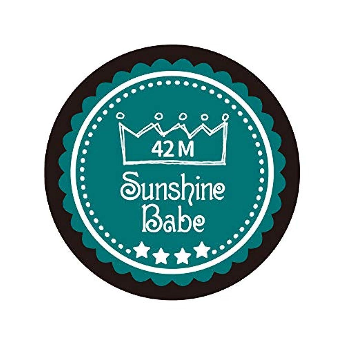 騒乱リフレッシュ無一文Sunshine Babe カラージェル 42M ケツァールグリーン 4g UV/LED対応