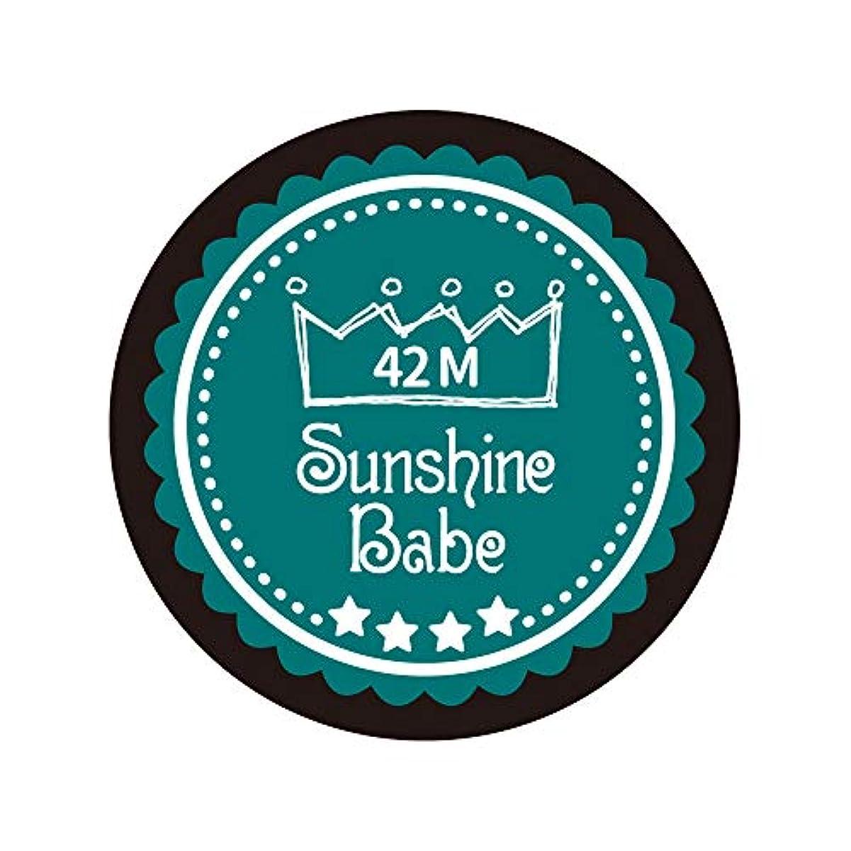 守るから聞くようこそSunshine Babe カラージェル 42M ケツァールグリーン 2.7g UV/LED対応