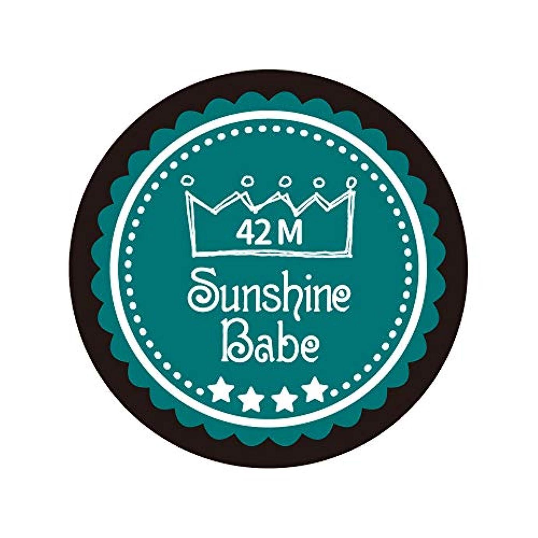 キャラバン作成者シーサイドSunshine Babe カラージェル 42M ケツァールグリーン 4g UV/LED対応