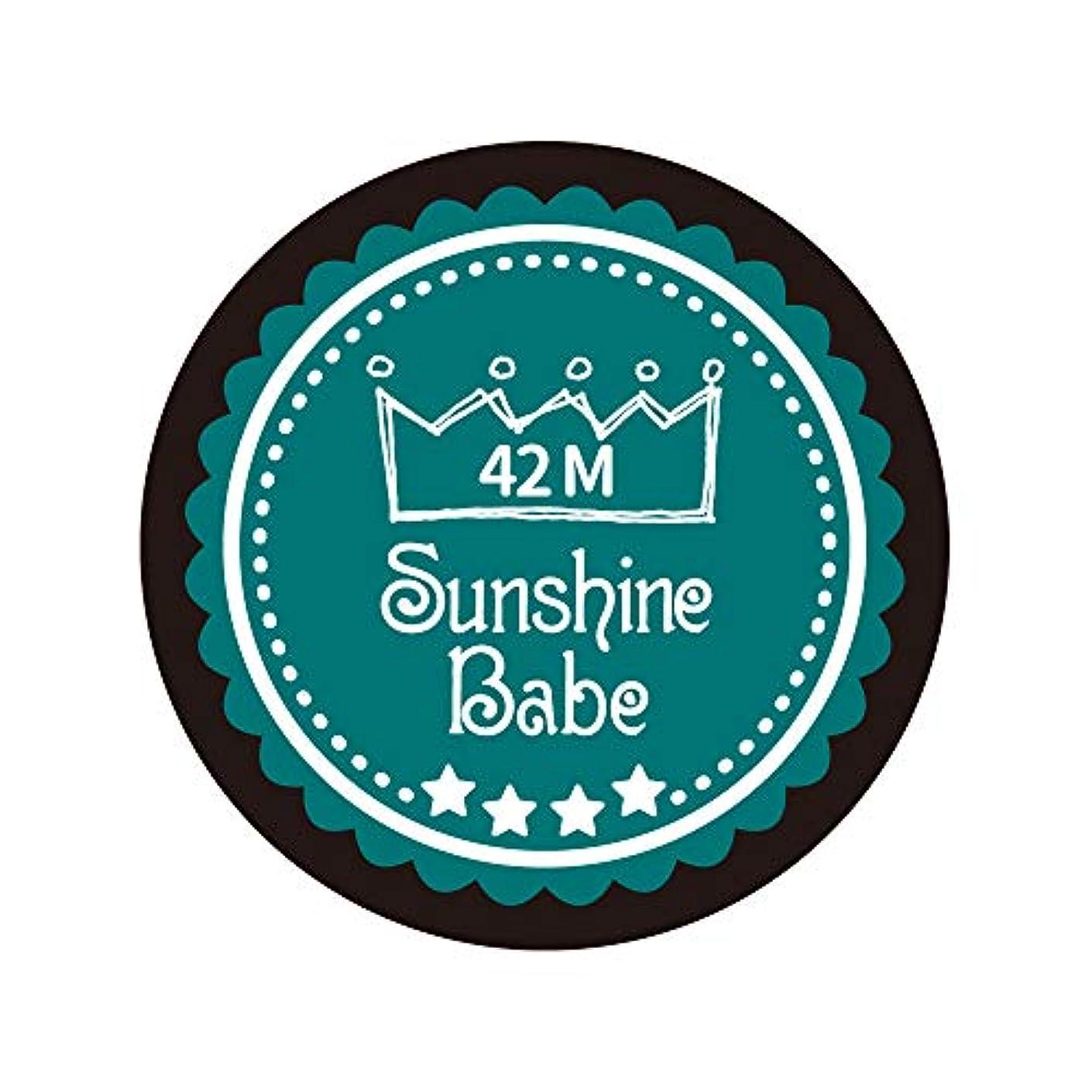 唇最初はアプトSunshine Babe カラージェル 42M ケツァールグリーン 4g UV/LED対応