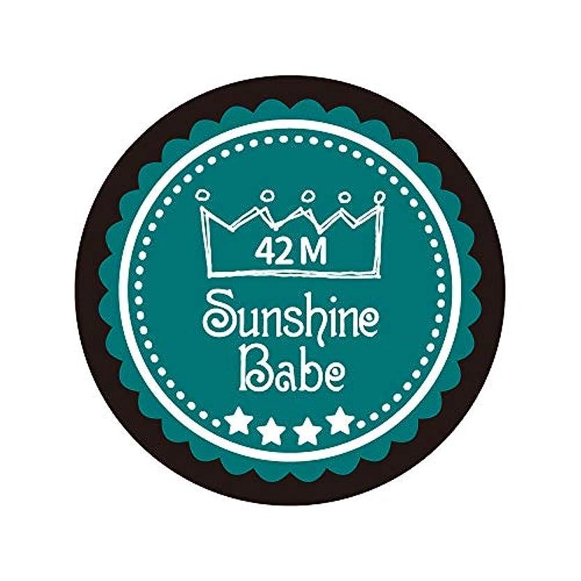 クラウド文庫本チャップSunshine Babe カラージェル 42M ケツァールグリーン 2.7g UV/LED対応