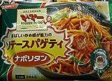 冷凍食品 日清フーズ ソテースパゲティ ナポリタン
