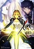 Fate/Zero / 虚淵 玄 のシリーズ情報を見る