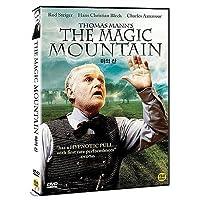 The Magic Mountain Der Zauberberg (1982 Ntsc All Region Import) [並行輸入品]