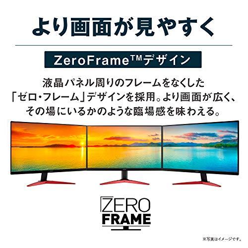 『Acer ゲーミングモニター KG251QHbmidpx 24.5インチ 144hz 0.6ms TN DVI-D(Dual Link対応),HDMI,DisplayPort FPS向き フルHD 非光沢 フレームレス』の4枚目の画像