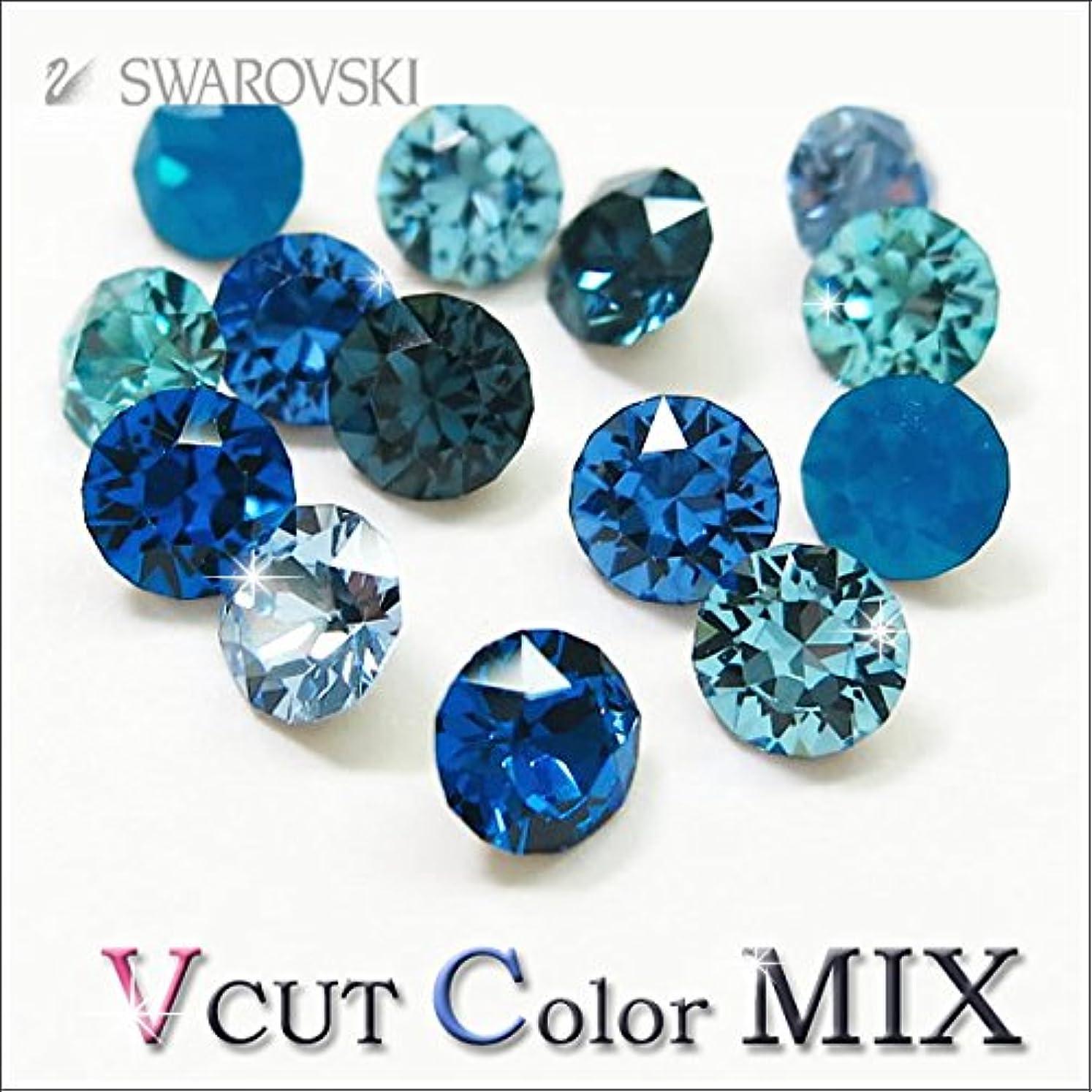 スワロフスキー Vカット 埋込型 #1028/#1088 【サイズ別カラーMIX】 pp21(約2.7mm) 30粒入 ブルー系