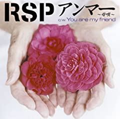 RSP「アンマー 〜母唄〜」のジャケット画像