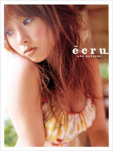 安倍なつみ写真集『ecru(エクリュ)』 [DVD付]