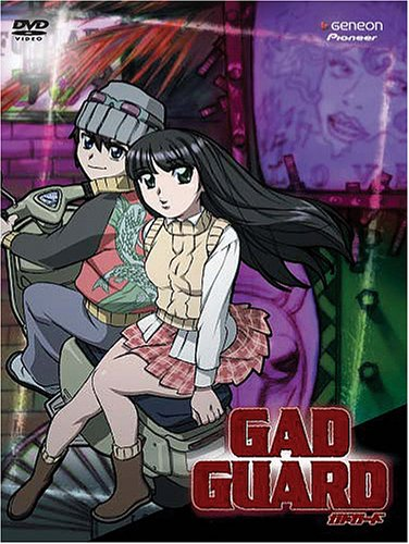Gad Guard 1: Lightning [DVD] [Import]