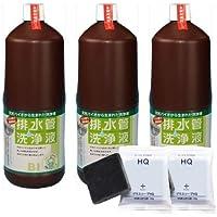 スリーケー 排水管洗浄液 1.8L (3本+ミニソープ2個セット)