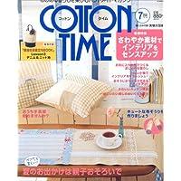 COTTON TIME (コットン タイム) 2007年 07月号 [雑誌]