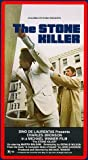 The Stone Killer [VHS] [Import]