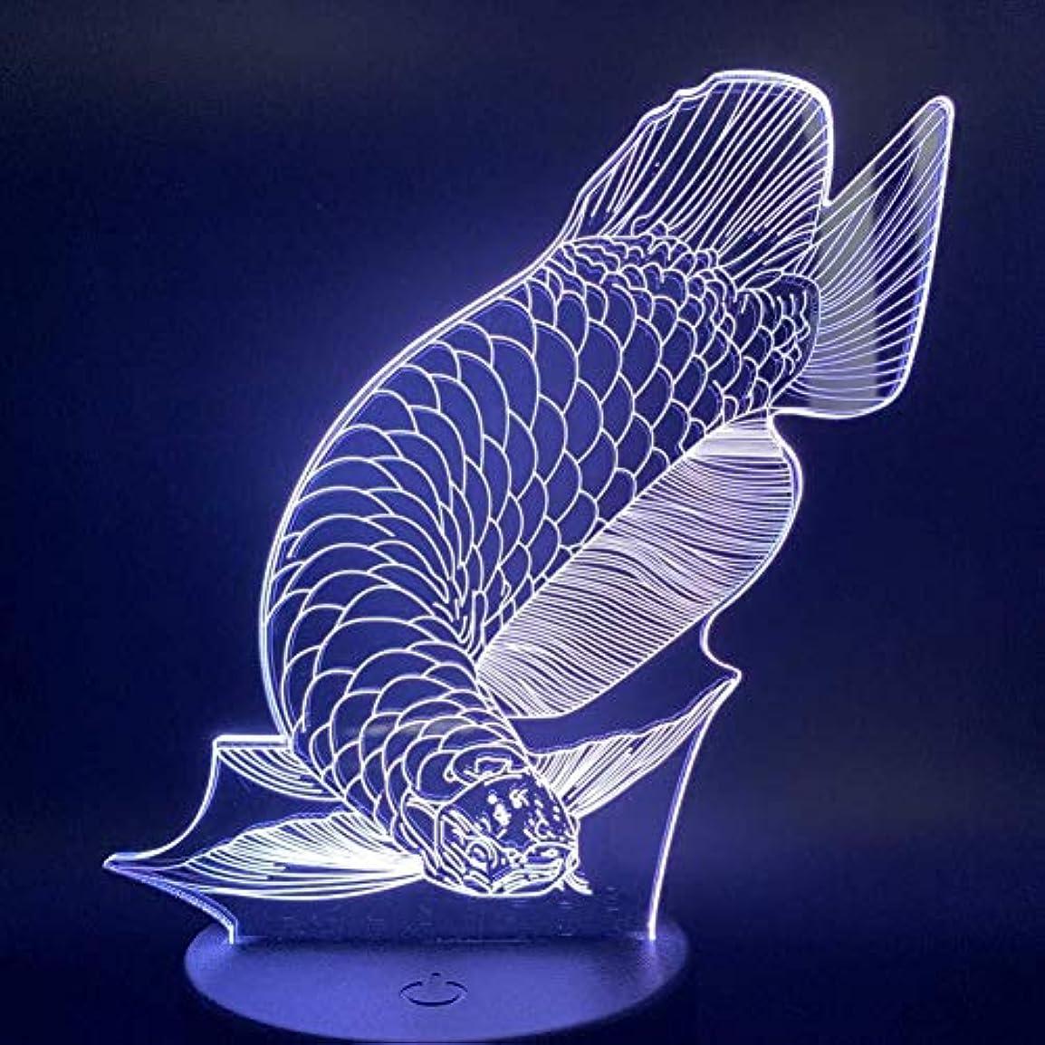 クランプ顎ステッチ3Dイリュージョンランプラブリー魚ナイトライトキッズギフトリビングルーム動物ランプNightlights子供のギフト装飾LEDナイトライト