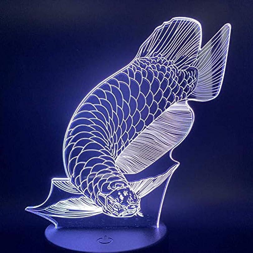 建築忌避剤養う3Dイリュージョンランプラブリー魚ナイトライトキッズギフトリビングルーム動物ランプNightlights子供のギフト装飾LEDナイトライト