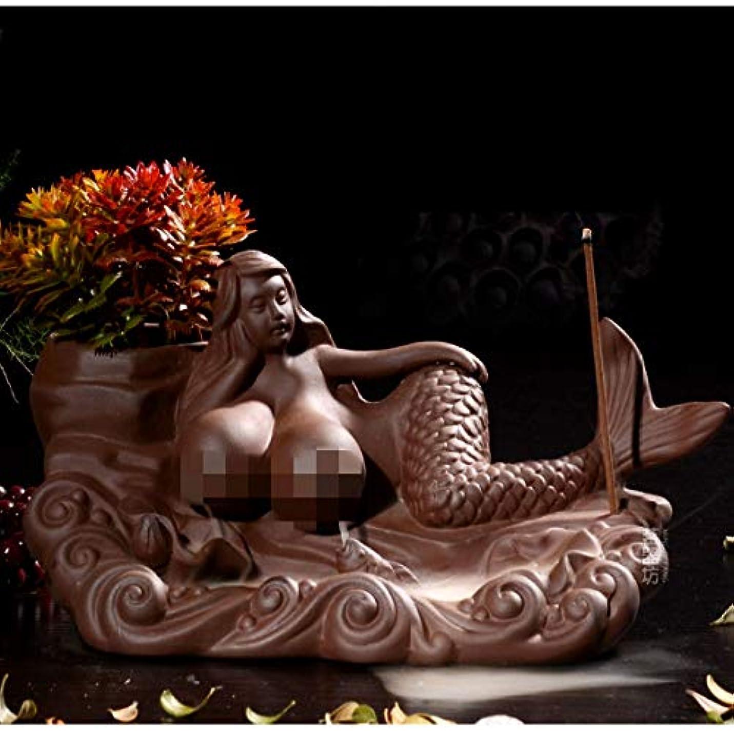 更新する安息縁セラミックリフロー香炉効果クリエイティブホームオフィス装飾オフィス工芸家の装飾ギフト18 * 10センチ