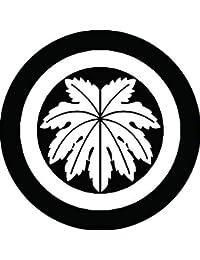 家紋シール 丸に真向き麻の葉紋 布タイプ 直径40mm 6枚セット NS4-0657