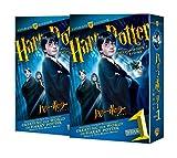 ハリー・ポッターと賢者の石 コレクターズ・エディション[DVD]