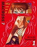 マクロス7 Blu-ray Box Complete FIRE 1 (アンコールプレス版)