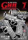 月刊Gun Professionals2021年7月号