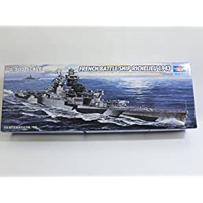 1/700 フランス海軍 戦艦リシュリュー 1943 [並行輸入品]