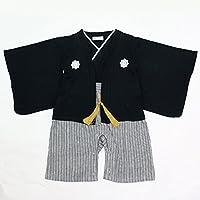 ベビー キッズ 子供服 袴風 カバーオール ロンパース 男の子 黒 95cm 10667506BK95