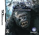 「キング・コング オフィシャルゲームオブザムービー」の画像