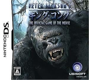 PETER JACSON'S キング・コング オフィシャルゲームオブザムービー