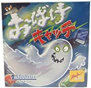 Ghost Catch (Geistesblitz) Japanese Language Board Game