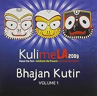 Vol. 1-Bhajan Kutir
