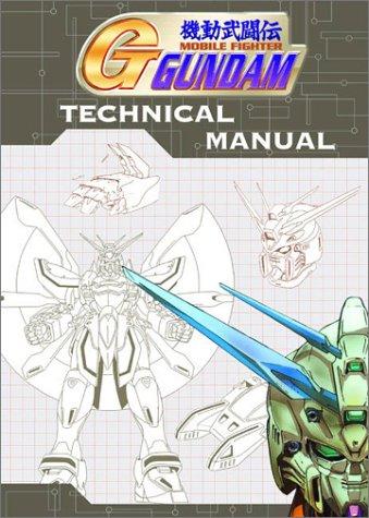 G Gundam Technical Manual (Gundam: Technical Manual)