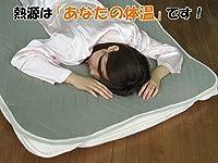 あったか 敷きパッド 汚れてもご家庭で 丸洗い できます。 生活 【敷パット】ホットリフレクト敷パッド セミダブル