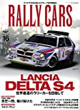 RALLY CARS Vol.16 (LANCIA DELTA S4)の画像