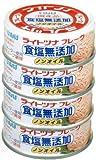 いなば ライトツナ食塩無添加ノンオイル 80g×4個 / いなば食品
