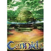 キャンディード 2004 (PARCO劇場DVD)