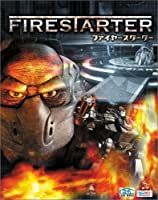 Firestarter 日本語版