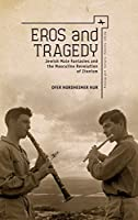 Eros and Tragedy: Jewish Male Fantasies and the Masculine Revolution of Zionism (Israel: Society, Culture, and History)