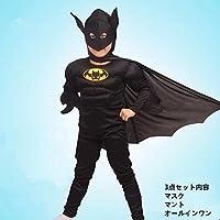 99ad0dee2286e0 Amazon.co.jp: バットマン - キッズコスチューム / キッズコスチューム ...