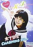 チャーミング・ベル[DVD]