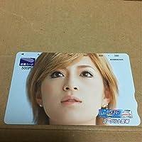 浜崎あゆみ 図書カード 500円分