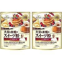 【まとめ買い】 マルコメ 辻口博啓監修 大豆と米糀のスイーツ粉 200g × < 2袋 >