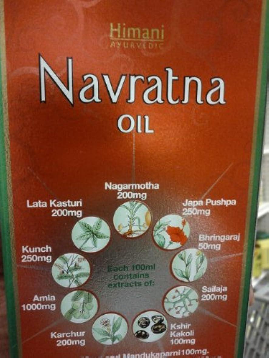 類人猿縮約薄めるHimani Navratna Oil 300 MlHimani Navratnaオイル300mlの