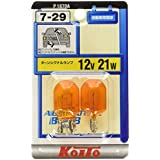 KOITO [小糸製作所] カラーバルブ 12V 21W アンバー (2個入り) [品番] P1870A ライト