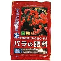 プロトリーフ バラの肥料 2kg